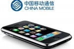 China Mobile : un changement de politique commerciale qui affectera Apple et Samsung.